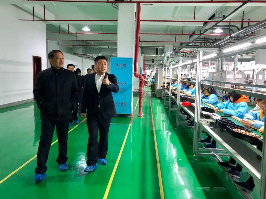 热烈欢迎湖南省人大常委王刚主任一行莅临我司视察指导工作